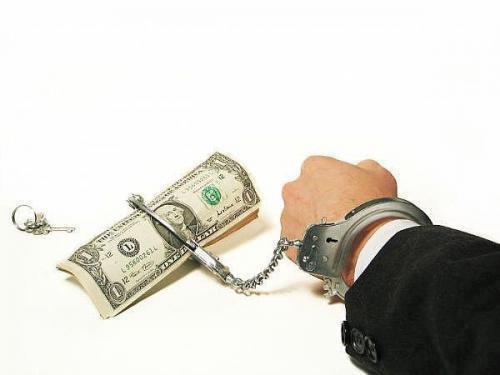اسیران دلار